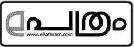 epathram