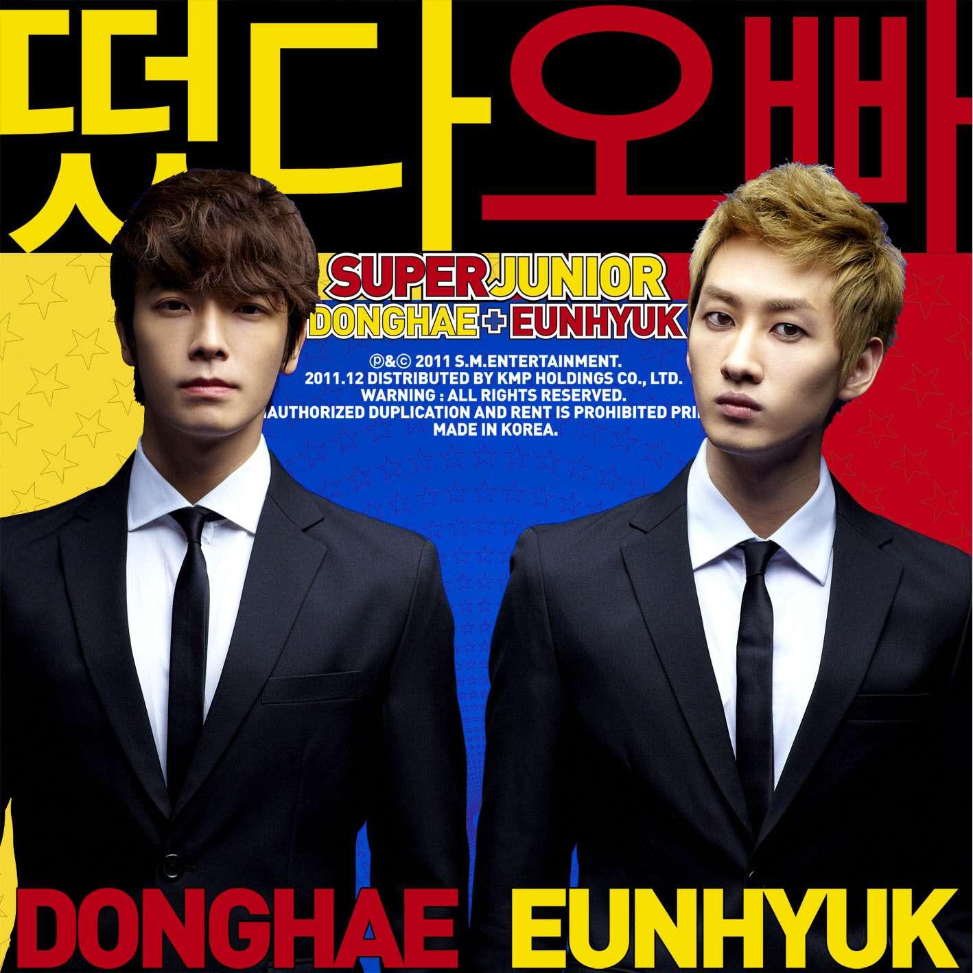 [Single] Super Junior (Donghae & Eunhyuk) - 떴다 오빠 (Oppa, Oppa)