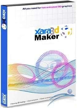 Xara 3D Maker v7.0.0.415